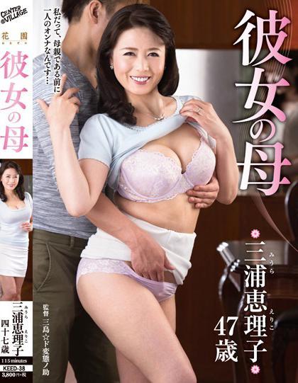 Deep rider sex position porn