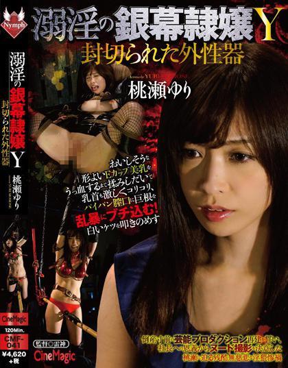 Right! seems jap cinemagic free video