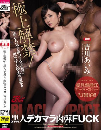 Young japan anal sex