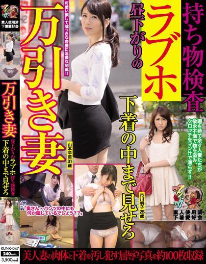 Порно кунка онлайн фото 261-647