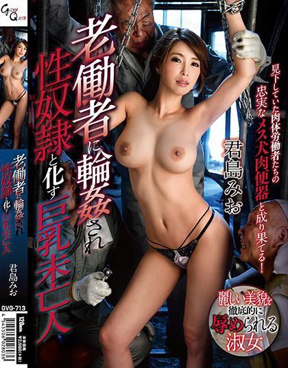 Big Tits Teen Webcam Dancing
