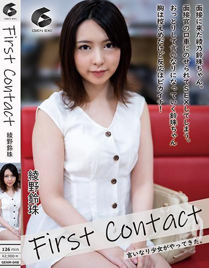 Best JAV Model Miku Asaoka in Crazy Secretary, POV JAV